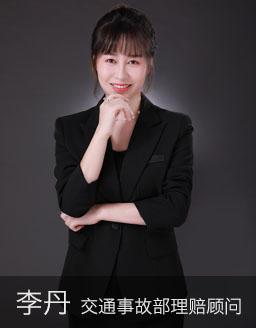 杨东旭 接待专员