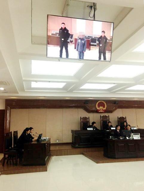 长春朝阳法院首次远程视频开庭审理刑事案件