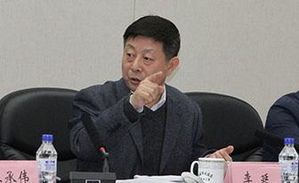 长春市召开律师工作会议暨市律师协会五届七次理事会